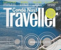CONDE NAST TRAVELLER JUL - SEPT 2011