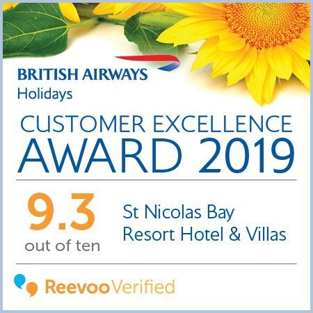 British Airways - Customer Excellence Award 2019